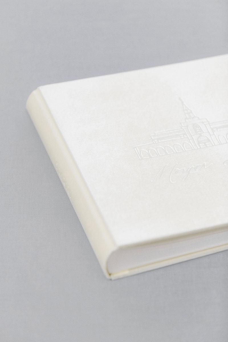 Bark-and-Berry-Ivory-vintage-velvet-wedding-embossed-monogram-guest-book-photoalbum-33x27-005