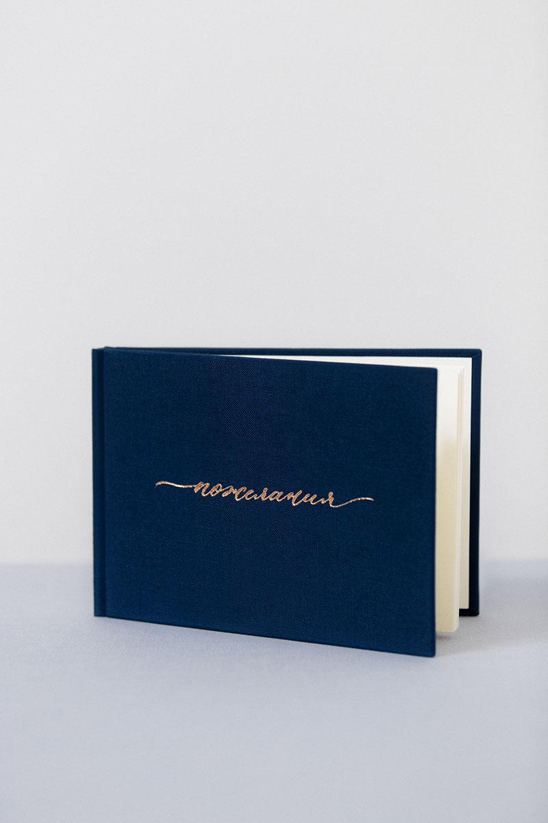Bark-and-Berry-Indigo-vintage-wedding-embossed-monogram-linen-guest-book-002